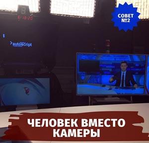 Сергей Тугушев секреты мастерства 2