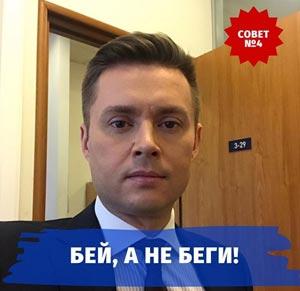 Сергей Тугушев секреты мастерства 4