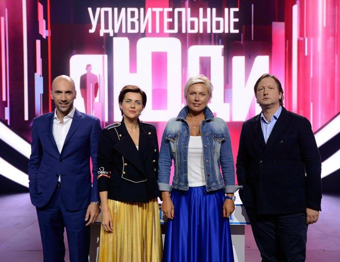 Василий Ключарев в шоу Удивительные люди