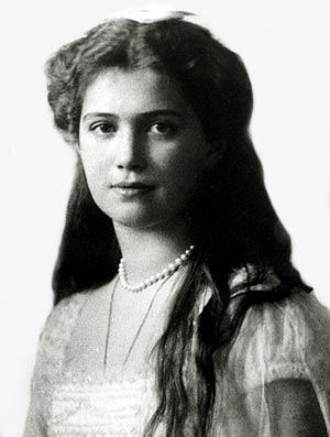 Мария Николаевна (великая княжна)