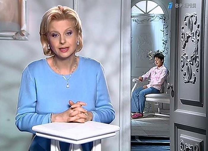 телеведущая Валентина Пиманова