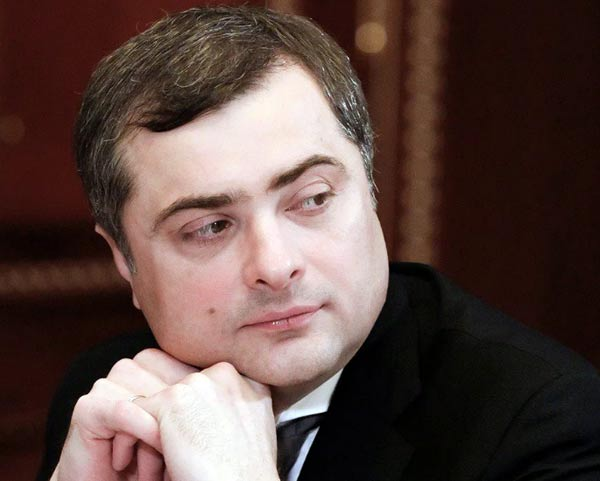 Владислав Сурков 3