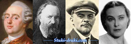 Кто из знаменитых людей умер 21 января