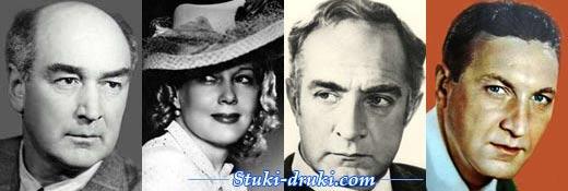 Кто из знаменитых людей умер 26 января