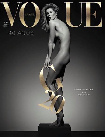 Жизель Бюндхен на обложке Vogue