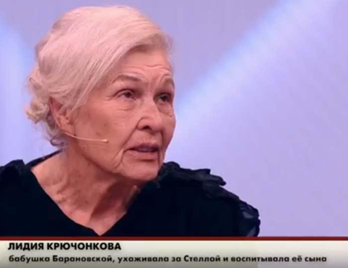 Лидия Крючонкова бабушка Стеллы Барановской