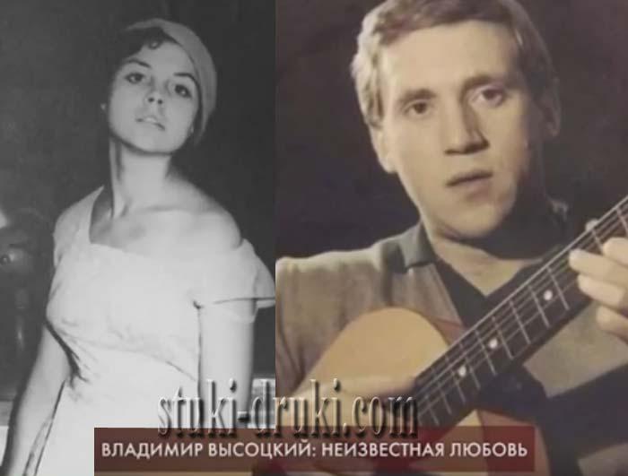 Аза Лихитченко