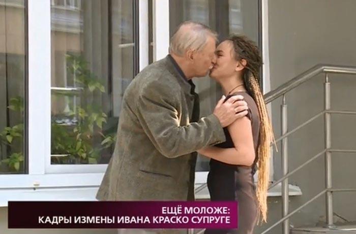 Иван Краско и Юлия Кичемасова