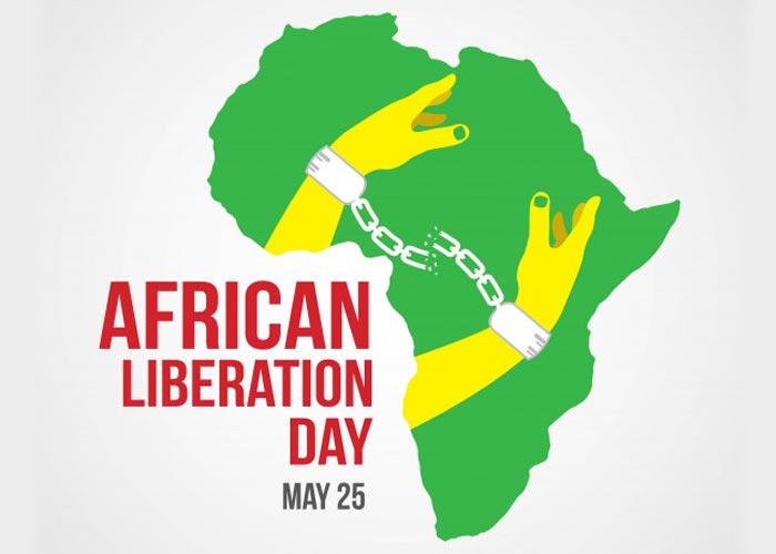 День Африки