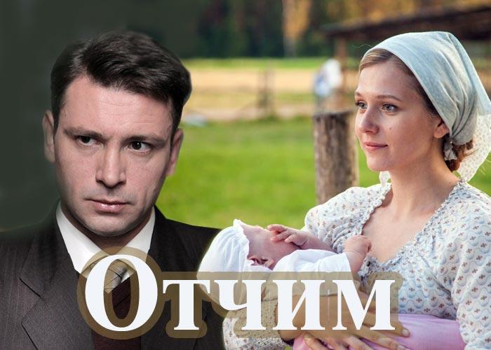 Сериал В клетке (2019) - актеры и роли - российские фильмы и.