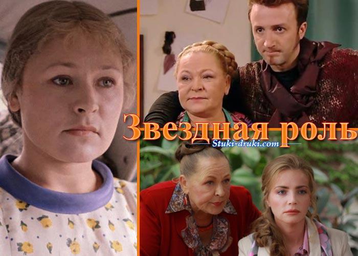 Лучшие роли Раисы Рязановой