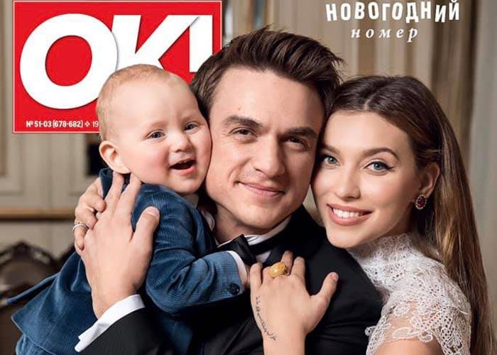 Тодоренко и Топалов с сыном