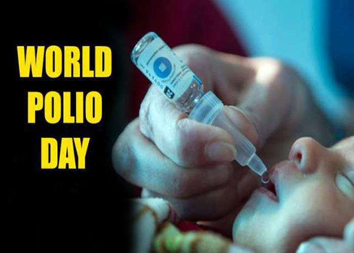 Всемирный день борьбы с полиомиелитом
