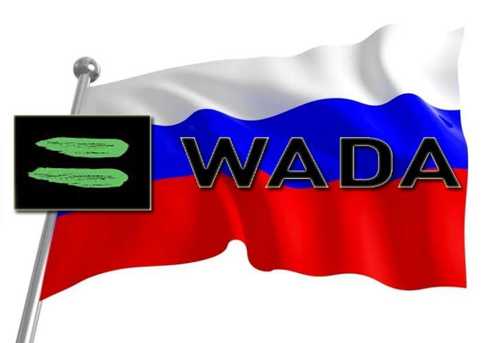 WADA флаг России