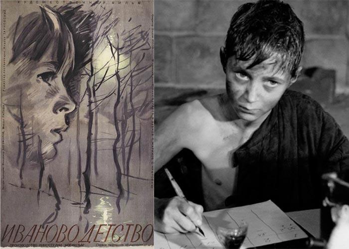 постер фильм Иваново детство