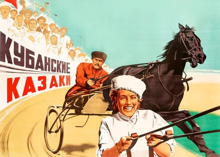 постер фильм Кубанские казаки
