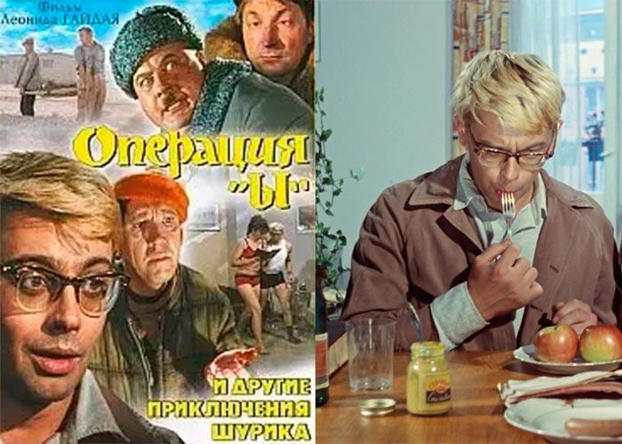 постер фильм Операция Ы и другие приключения Шурика