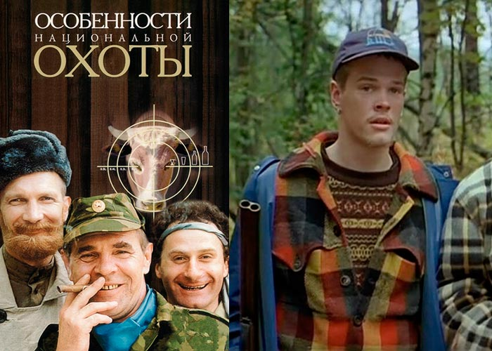 постер фильм Особенности национальной охоты