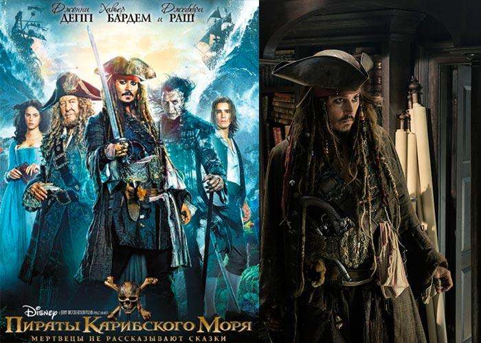 постер фильм Пираты Карибского моря Мертвецы не рассказывают сказки