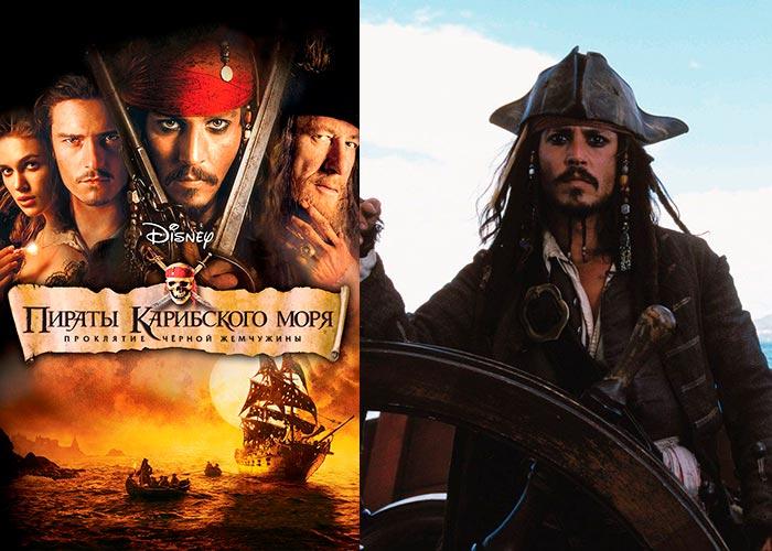 постер фильм Пираты Карибского моря Проклятие Черной жемчужины