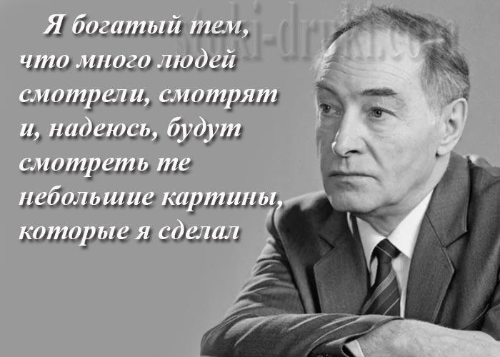 афоризм Вячеслава Тихонова 4