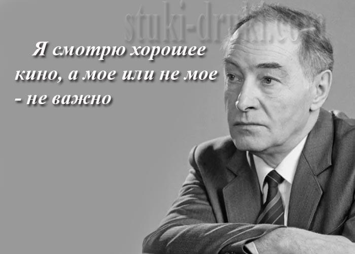 афоризм Вячеслава Тихонова 8
