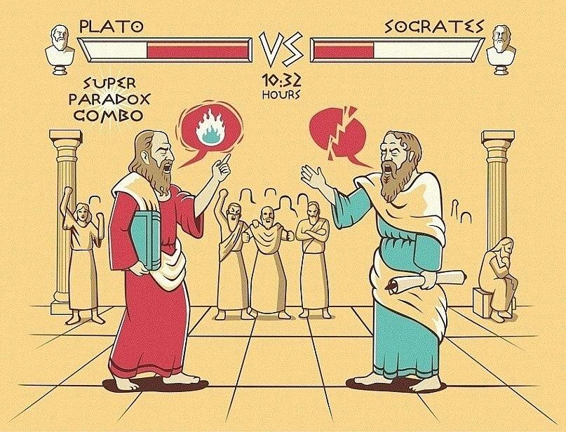 Философ прикол
