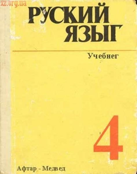 учебник прикол