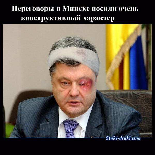 Картинки прикольные про порошенко, днем