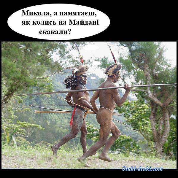 демотиватор деградация Украины