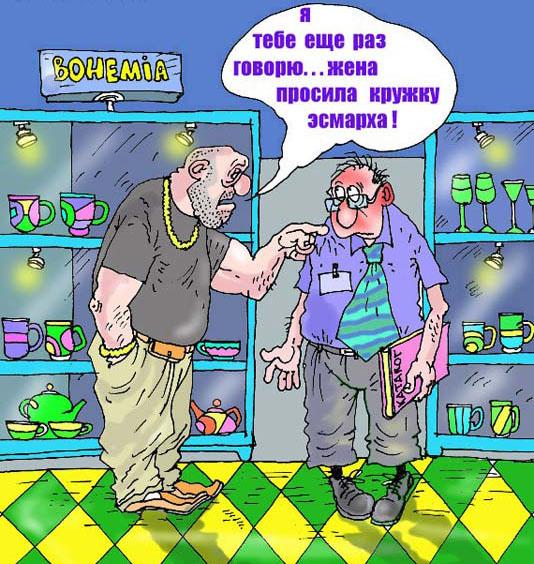 Продавец и покупатель смешные картинки, картинки