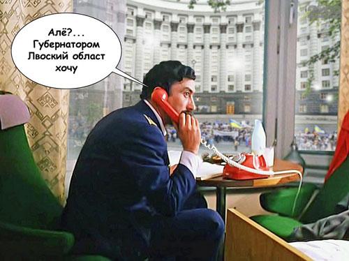 Критикан Политиканов, фельетон. Дам — на подъем бюджета