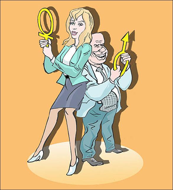 муж жена карикатура