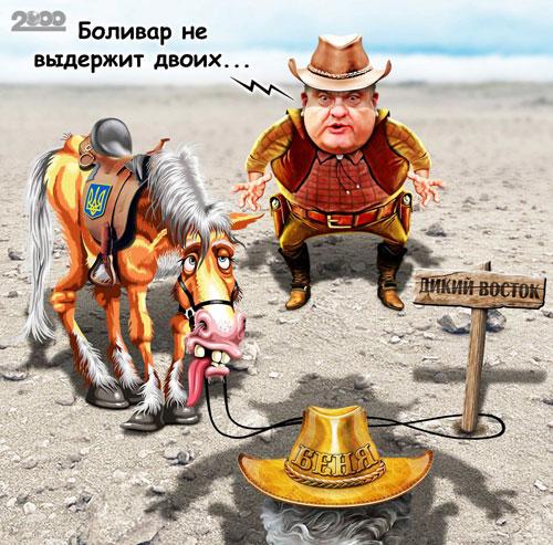 Критикан Политиканов, фельетон. Греза коррупции