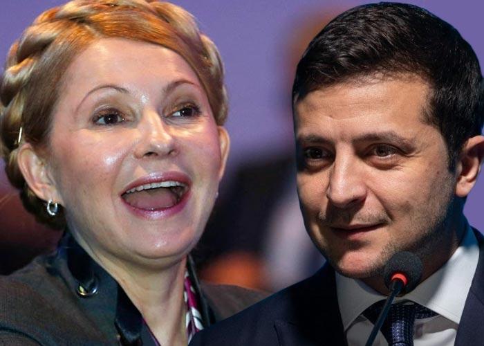 Тимошенко против Зеленского