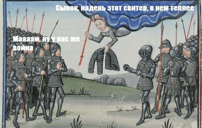 Исторические приколы и демотиваторы